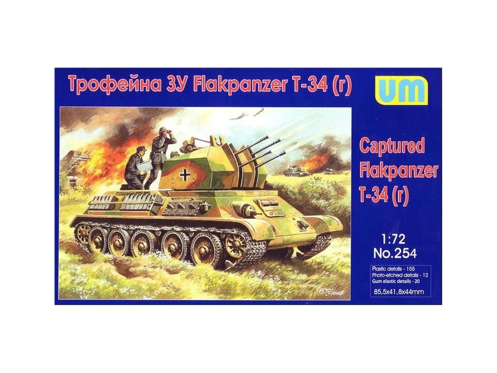 Captured Flakpanzer T34 (r) 1:72