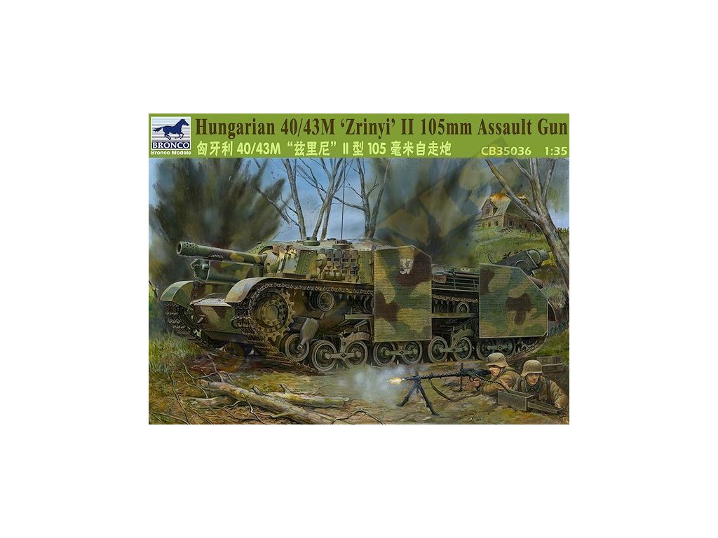 Hungarian 40/43M Zrinyi II 105mm Assault Gun 1:35