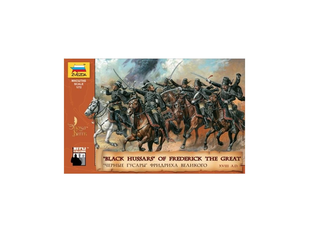 Black Hussars Of Frederick The Great 1:72