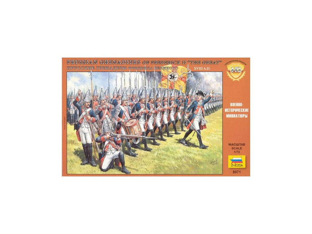 Prussian Grenadiers Of Frederick The Great 1:72