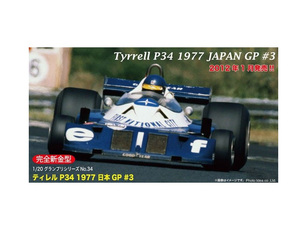 Tyrrell P34 1977 Japan Grand Prix #3 (Peterson) 1:20