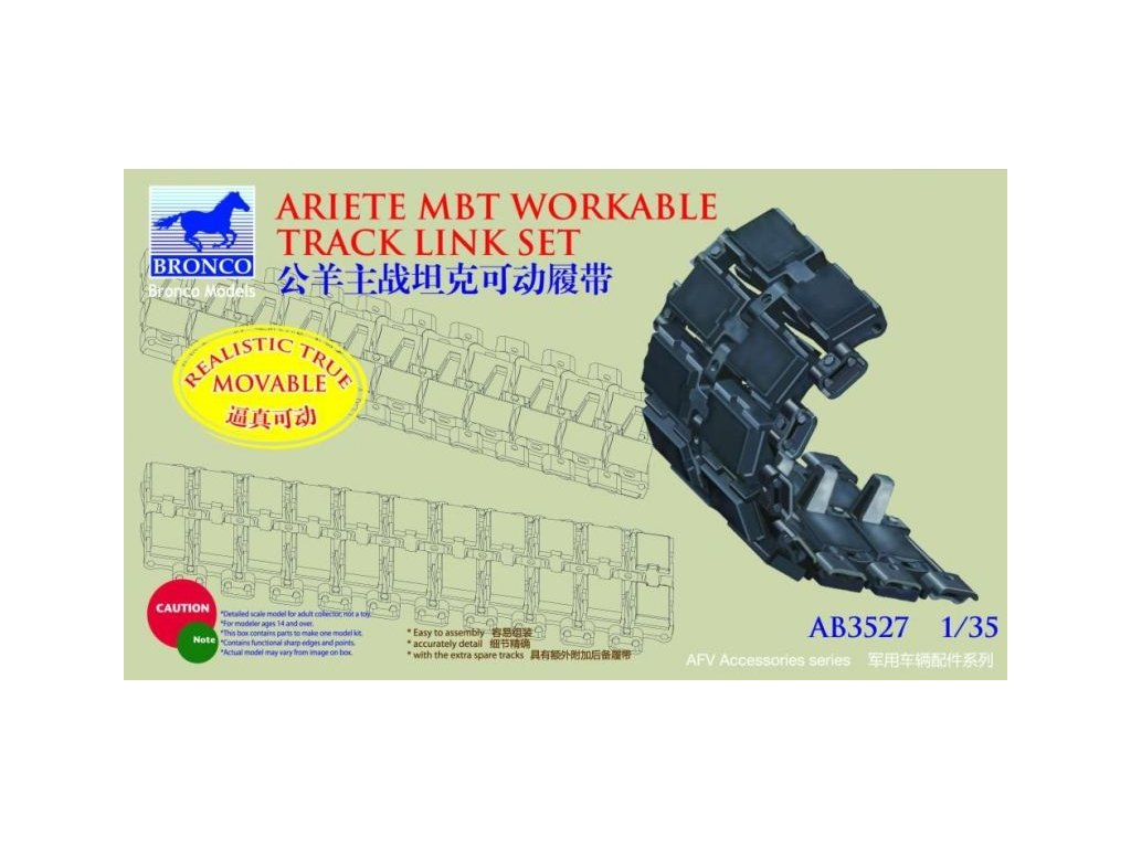 Italian C-1 Ariete MBT Workable Track Link Set 1:35
