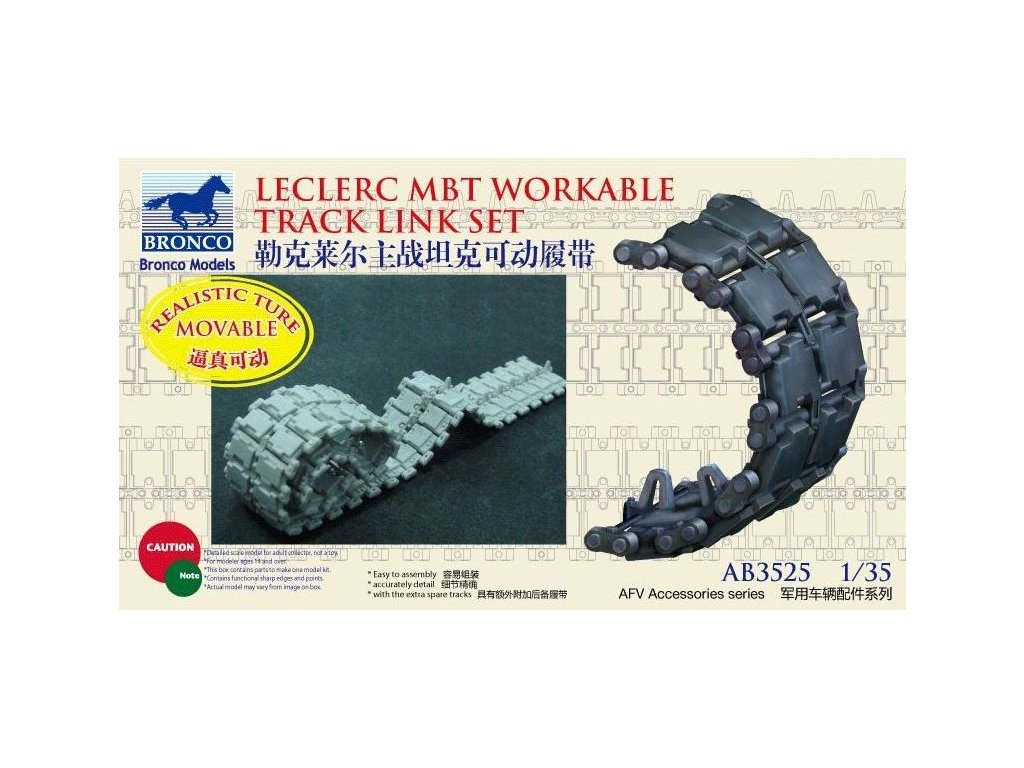 French Leclerc MBT Workable Track Link Set 1:35