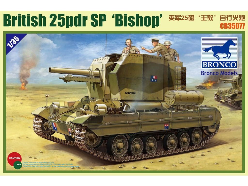"British 25pdr Self-propelled Gun ""Bishop"" 1:35"
