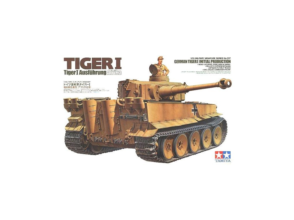 Tiger I DAK Initial 1:35