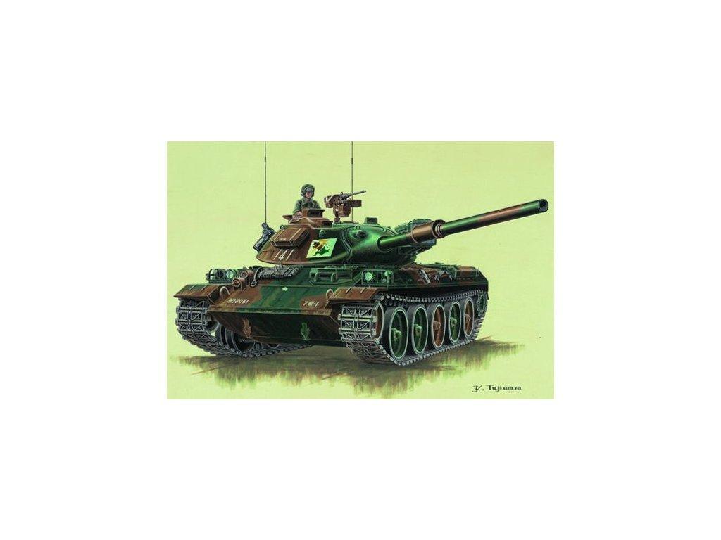 Japan type 74 tank 1:72