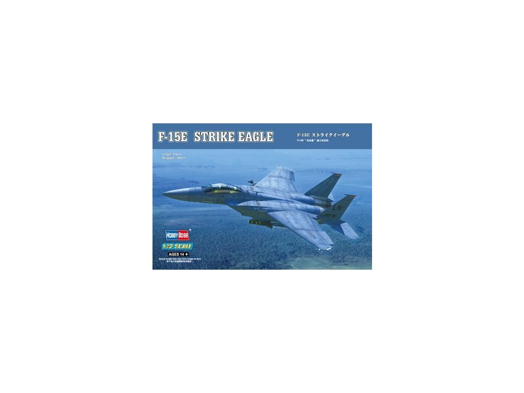F-15E Striker Eagle 1:72