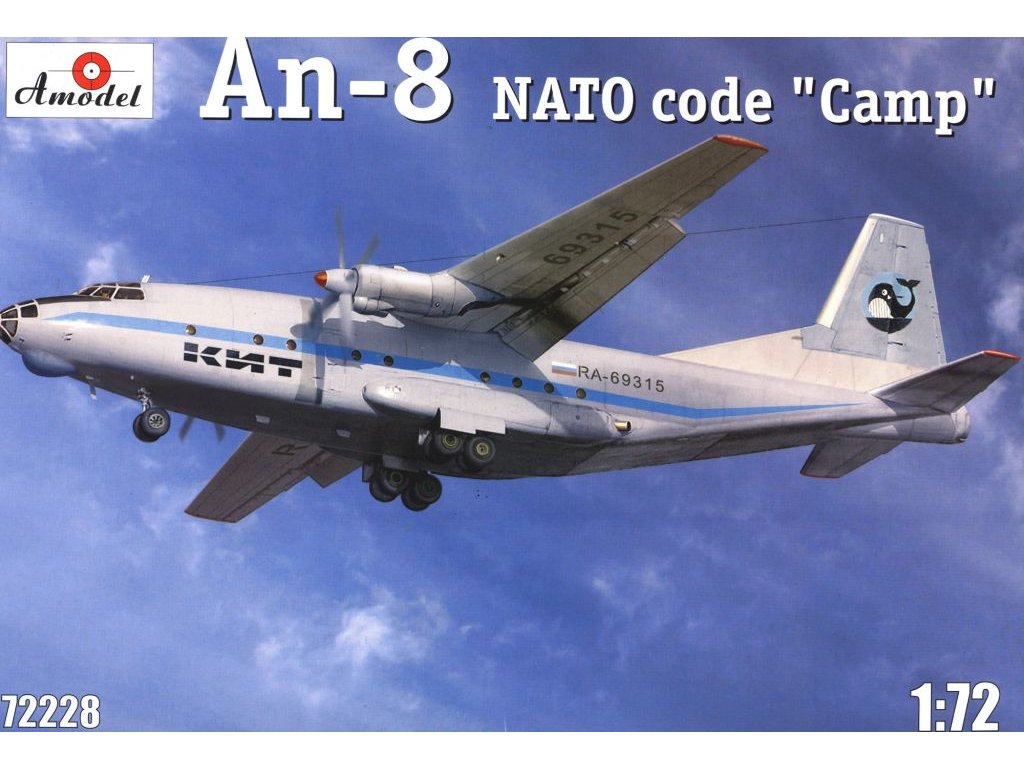 Antonov An-8 Civil (NATO code 'CAMP') 1:72