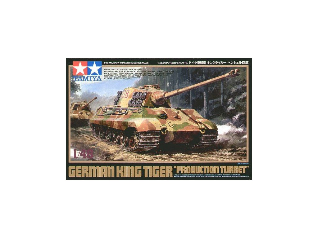 "King Tiger ""Production Turret"" 1:48"