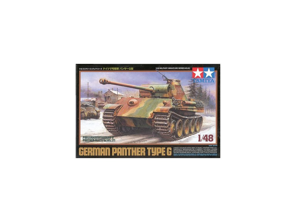 Panther Type G + bonus 1:48
