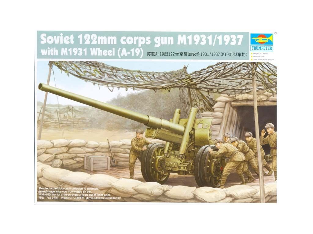 Russian A-19 Mod.1931 122mm Cannon 1:35