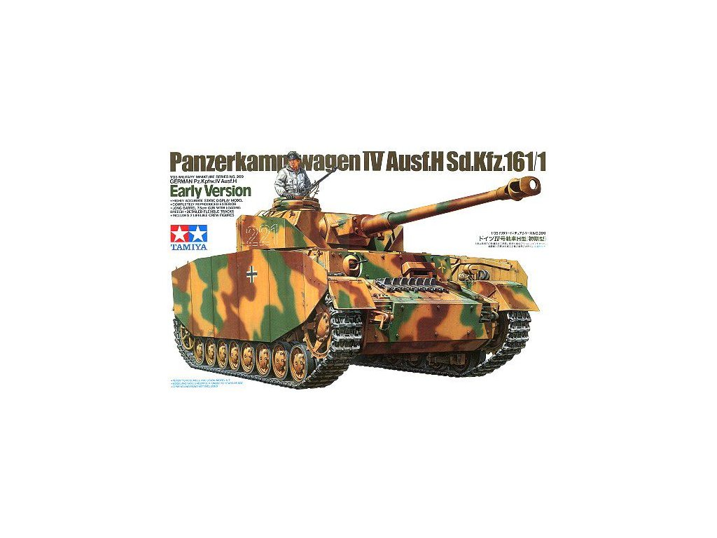 Pz.Kpfw.IV Ausf.H Early Version 1:35