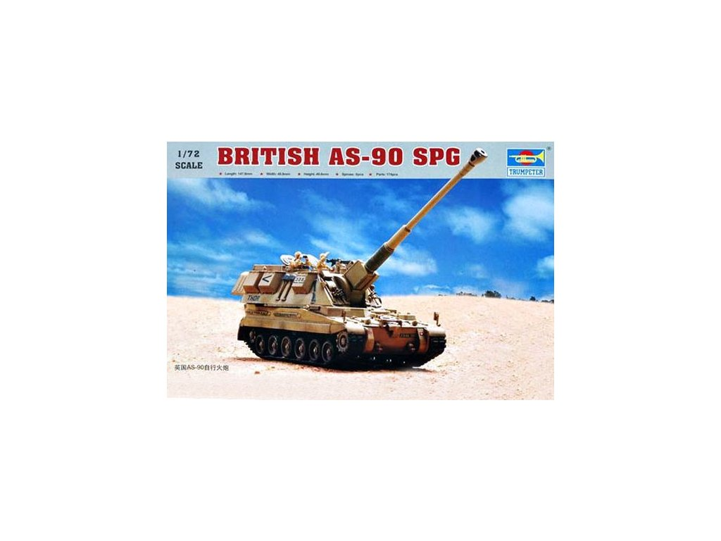 AS-90 British howitzer 1:72