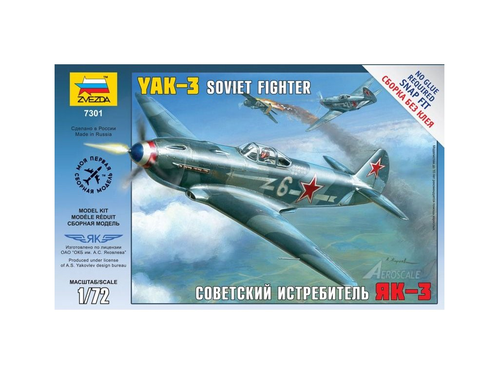 Yak-3 (snap fit kit) 1:72
