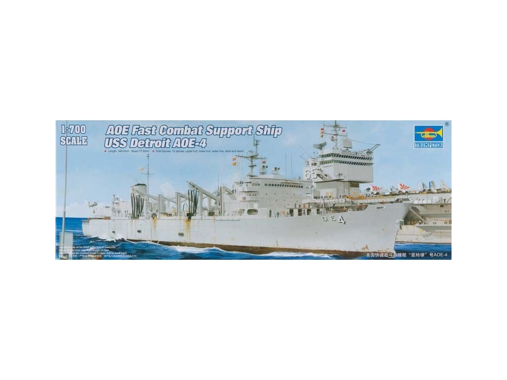 USS Detroit AOE-4 Sacramento Class 1:700