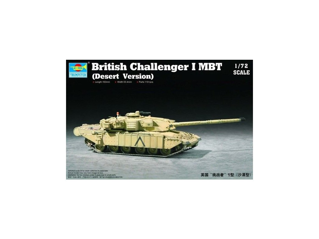 British Challenger 1MBT (Desert) 1:72