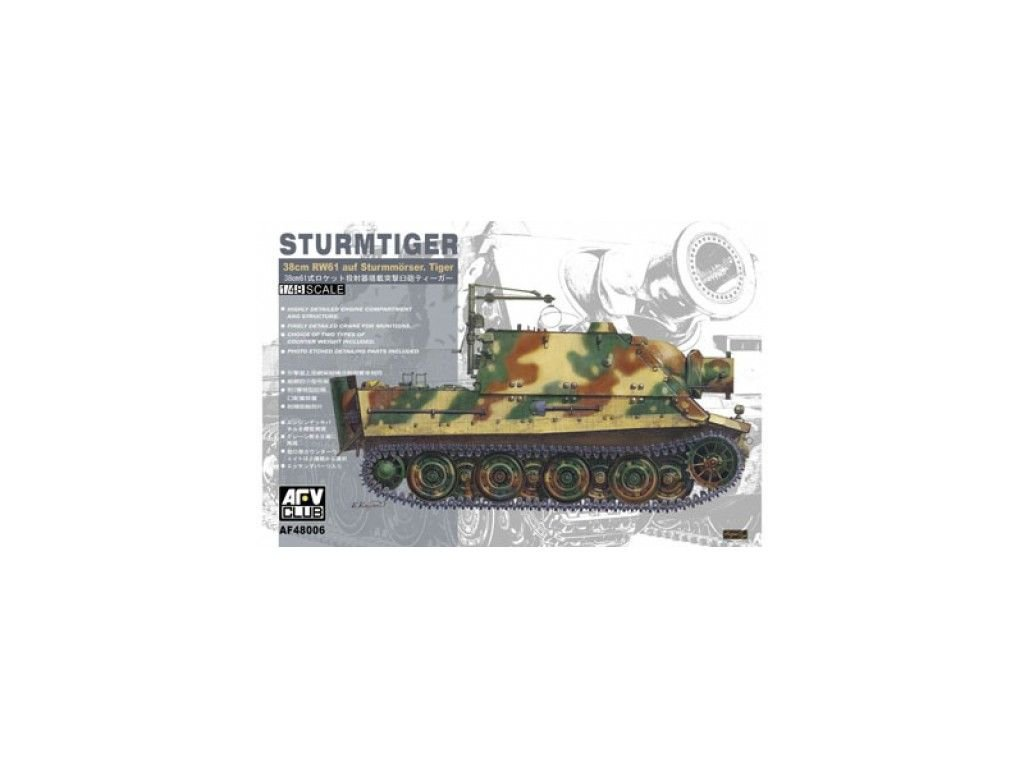 Sturmtiger Early 1:48