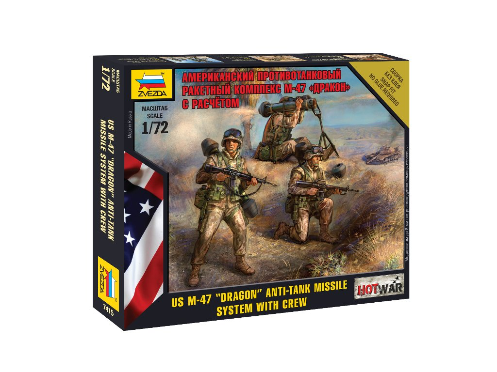 US M-47 s obsluhou 1:72