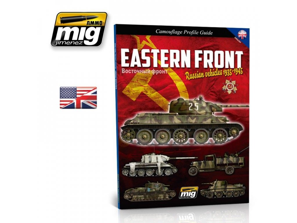 Eastern Front. Russian Veh. ENG