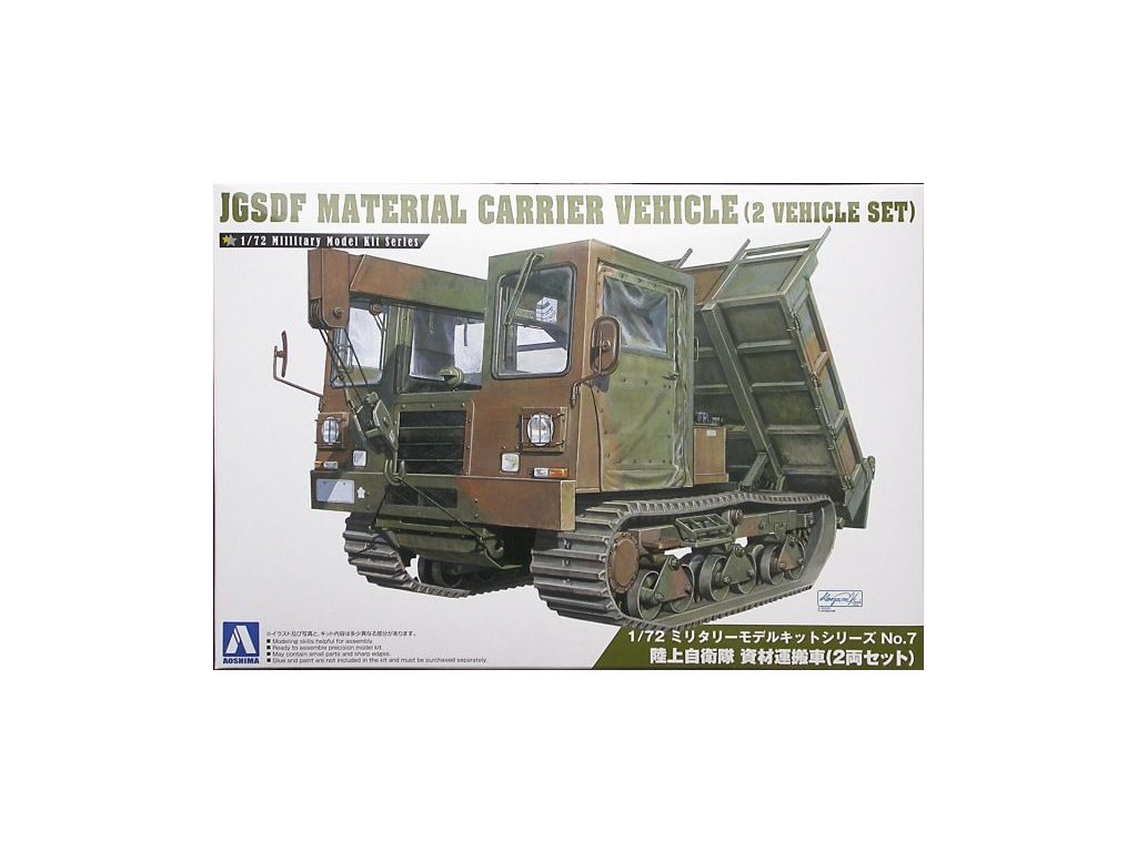 JGSDF Material Carrier Vehicle 1:72
