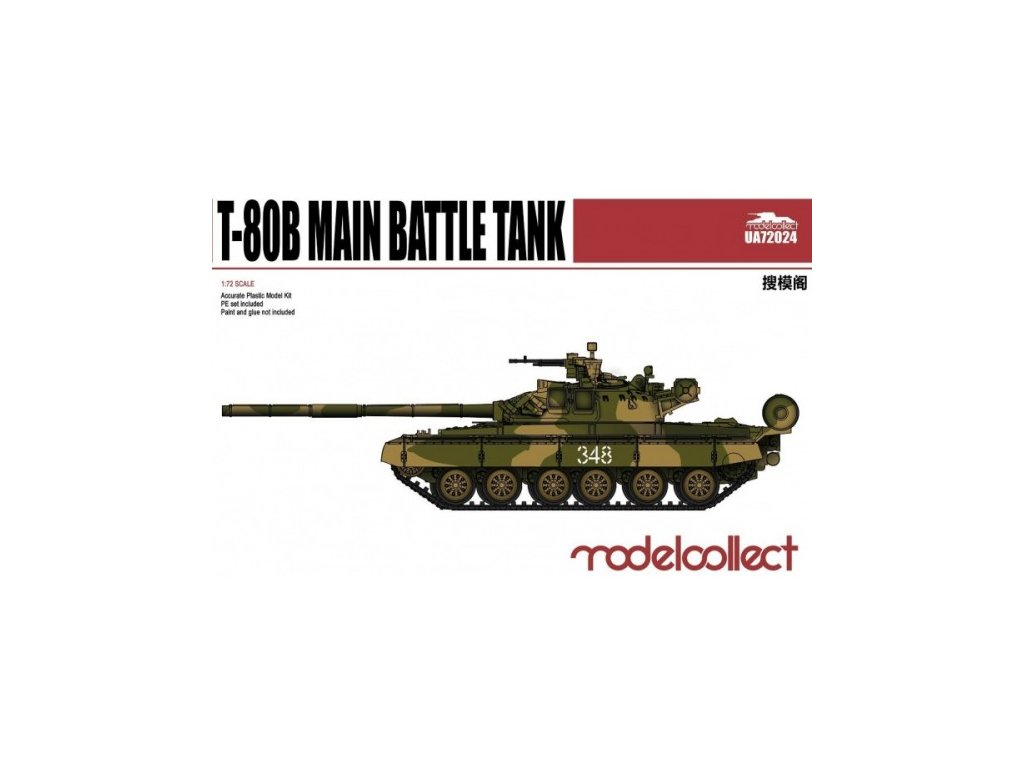 T-80B Main Battle Tank 1:72