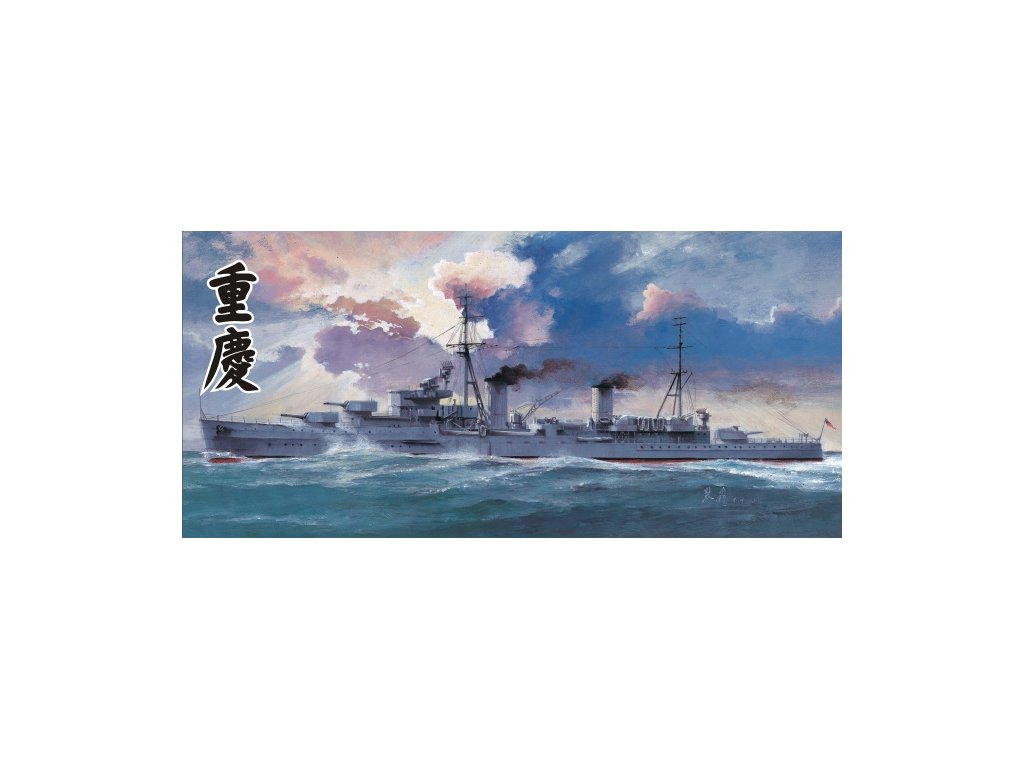 Light Cruiser Chung King 1:700