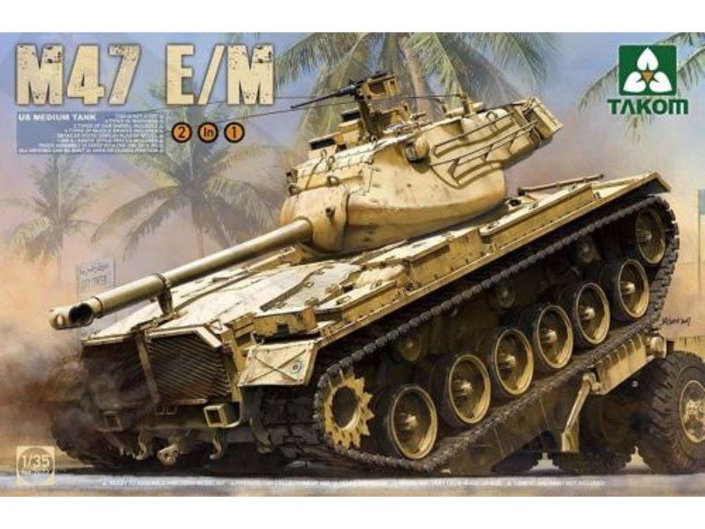 US Medium tank M47 E/M 2 in 1 1:35