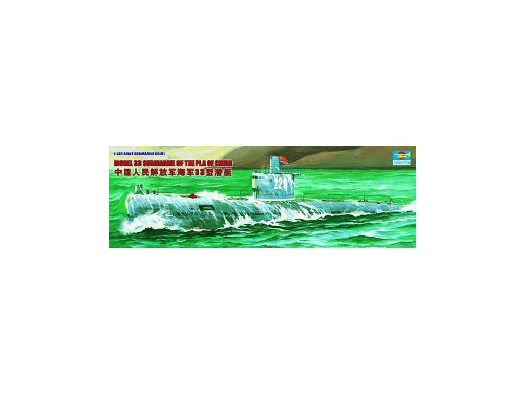 Chinesisches U-Boot Type 33 1:144