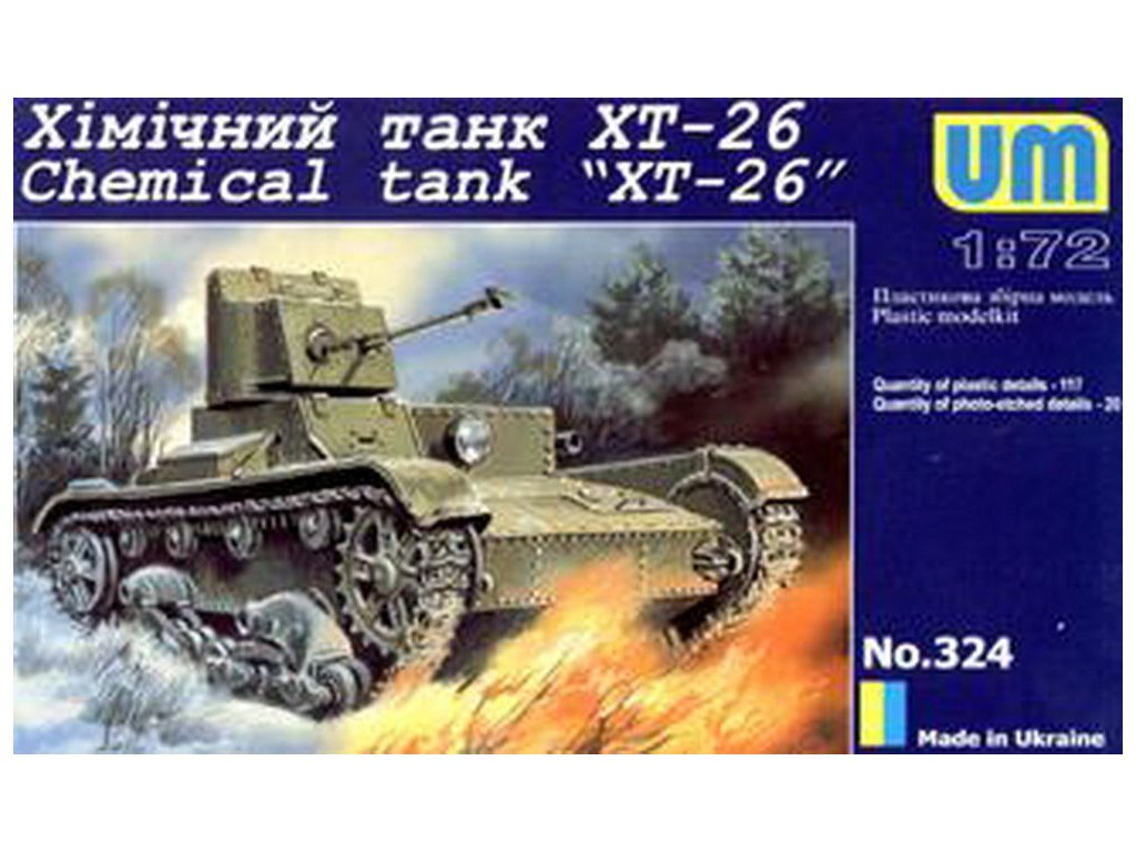 XT-26 ( Chemical Tank T-26 ) 1:72