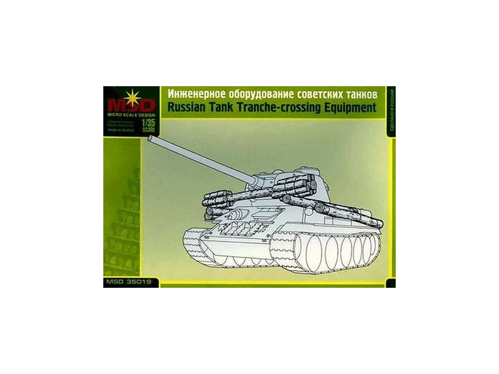 Trench - Crossing Equipment Of Russian Tanks 1:35