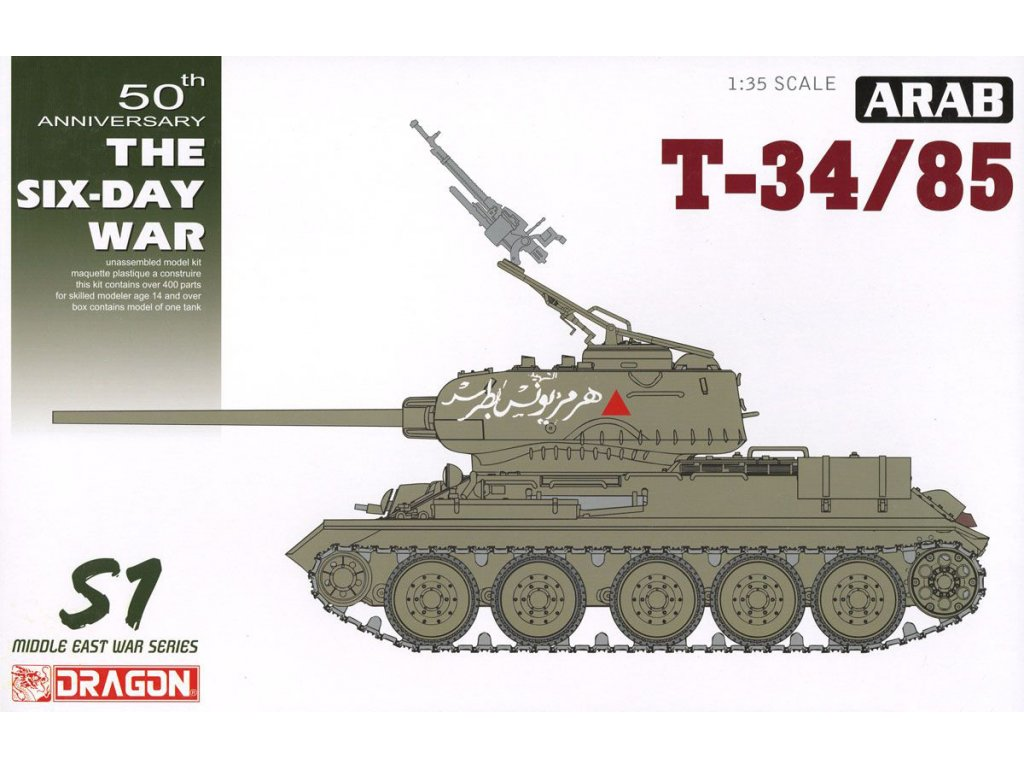 Syrian Army T-34/85 - The Six Day War 1:35