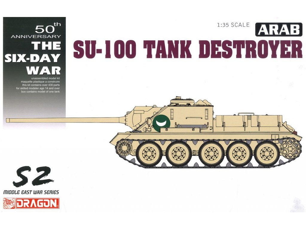 Egyptian Army SU-100 Tank Destroyer - The Six Day War 1:35