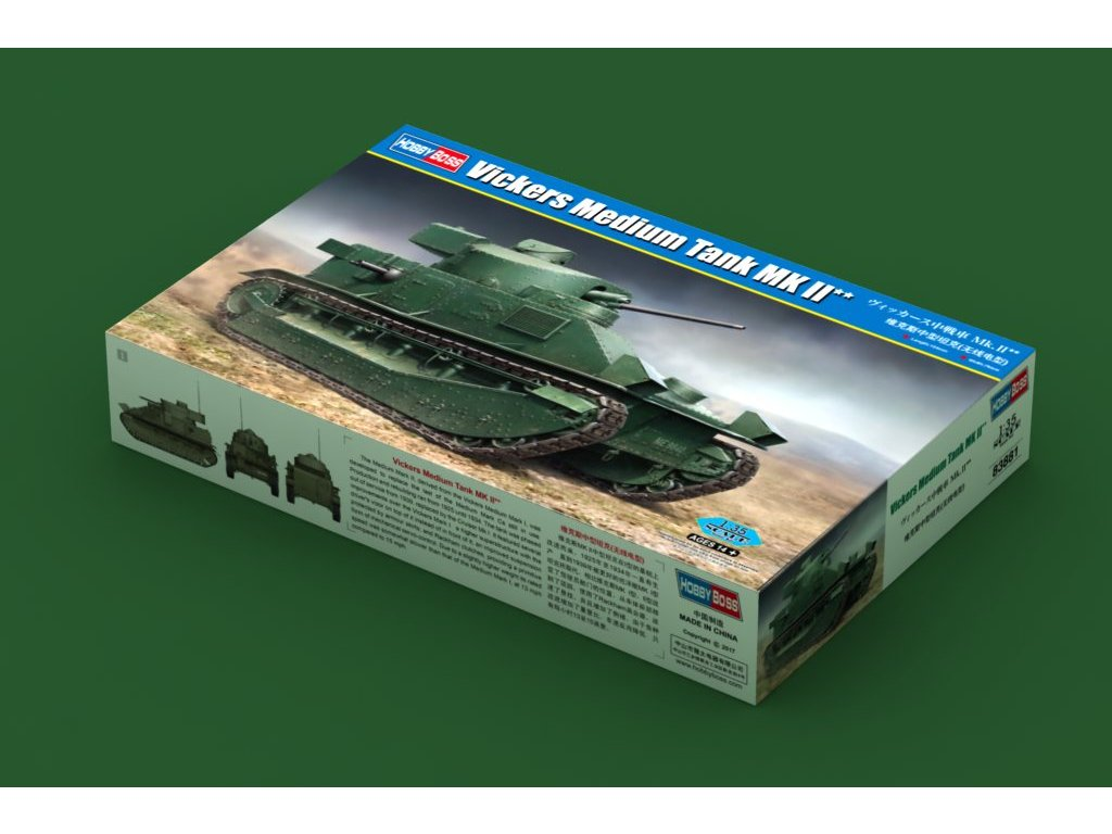 Vickers Medium Tank MK II** 1:35