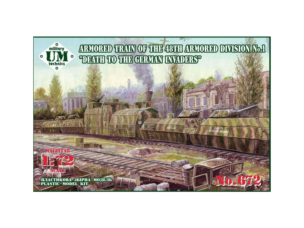 Armored Train of the 48th Armored Division #1 1:72