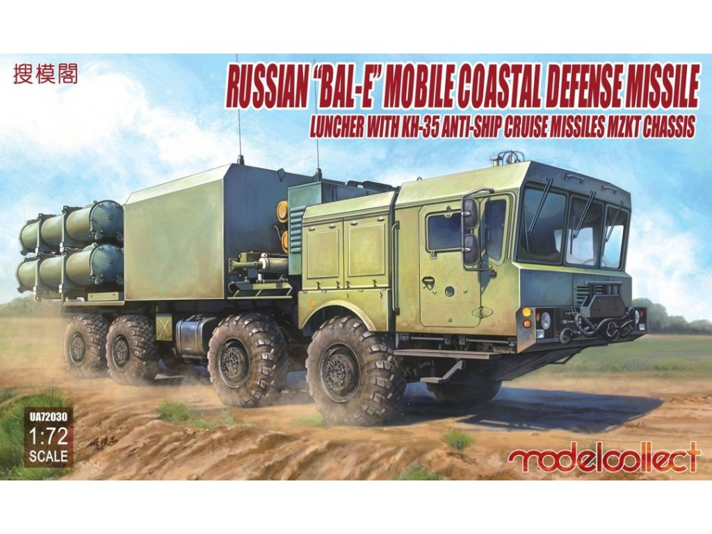 Bal-E Mobile Coastal Defense Missile Launcher 1:72