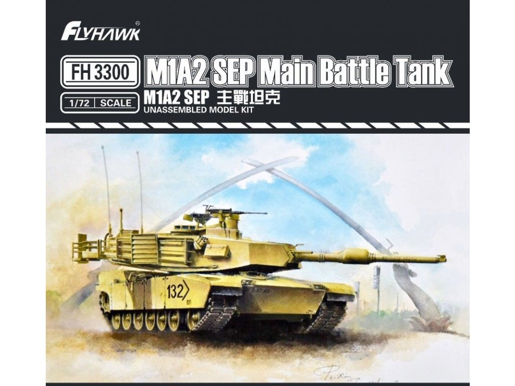 M1A2 SEP Main Battle Tank 1:72