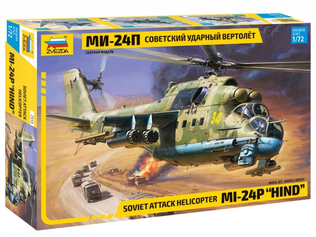 """MIL-24P """"Hind"""" 1:72"""
