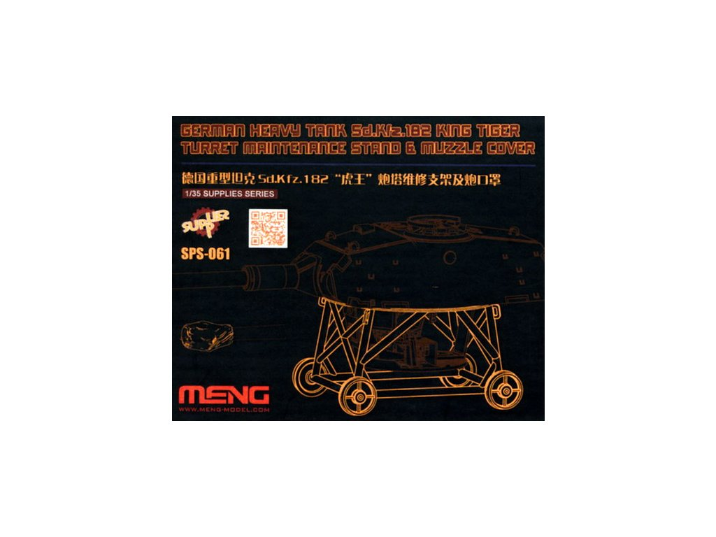Sd.Kfz.182 King Tiger Turret Maintenance Stand&Muzzle Cover (resin) 1:35