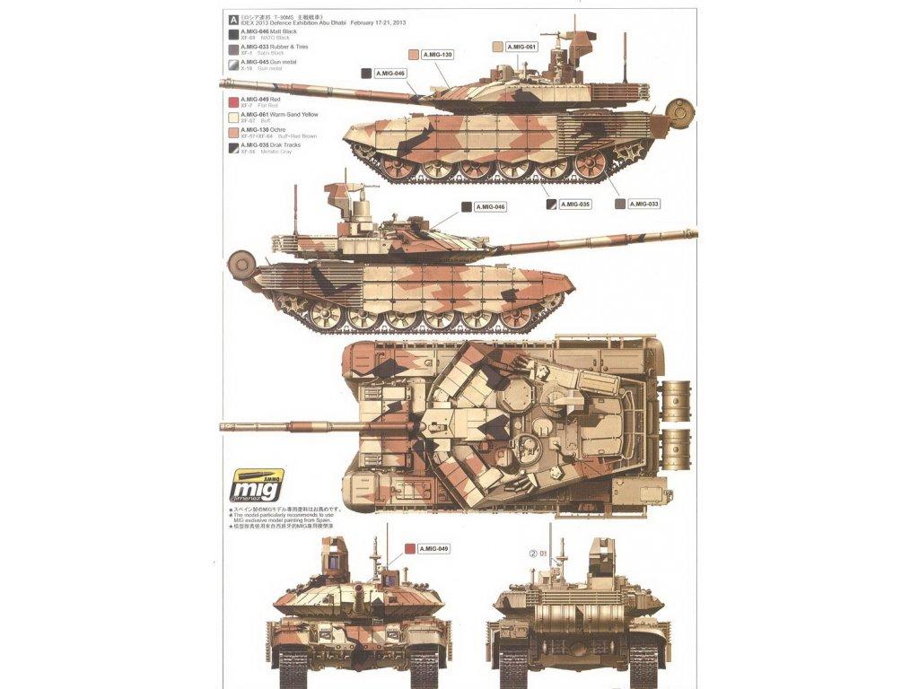 9e195e469598 Tiger Model Russian T-90MS MBT 2013-2015 1 35 - Prospektor Shop