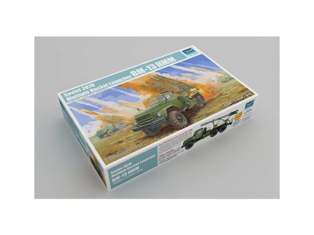 Soviet 2B7R Multiple Rocket Launcher BM13 1:35