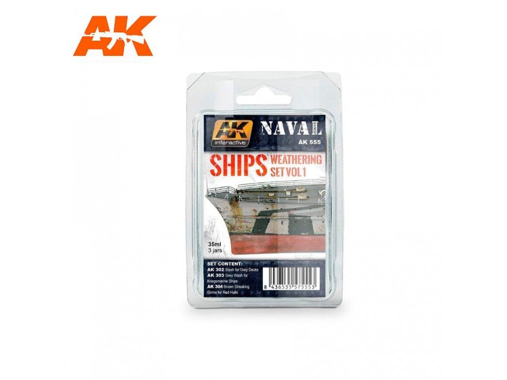 AK555N