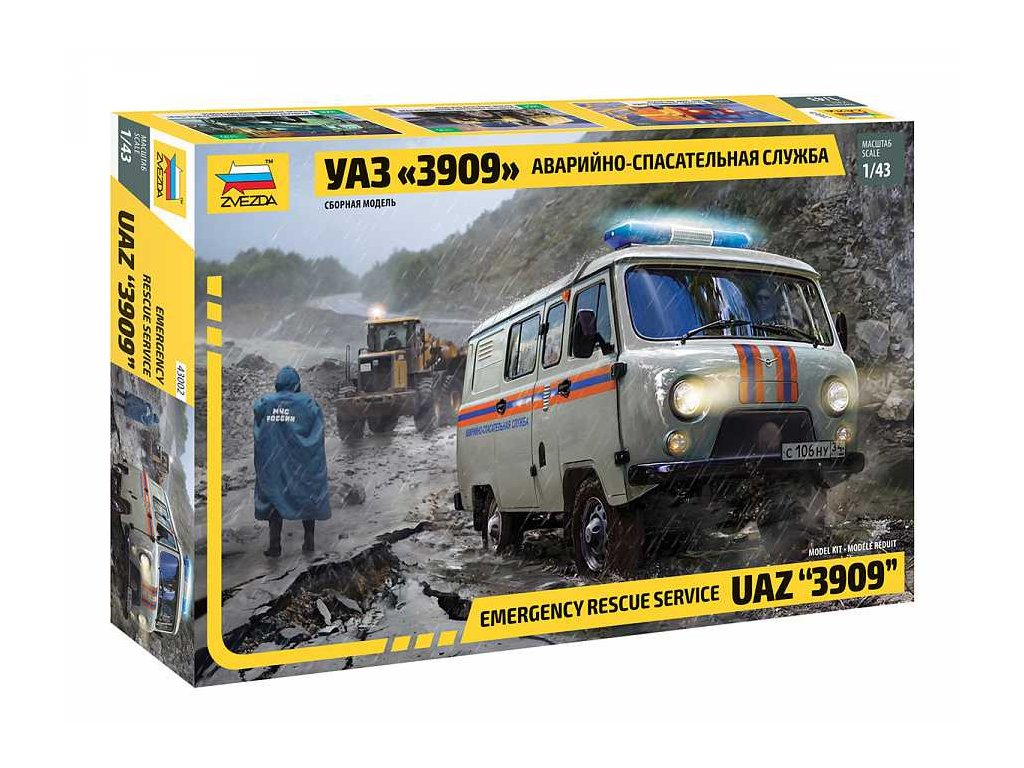 Model Kit auto 43002 Emergency Service UAZ 3909 1 43 a104446551 10374