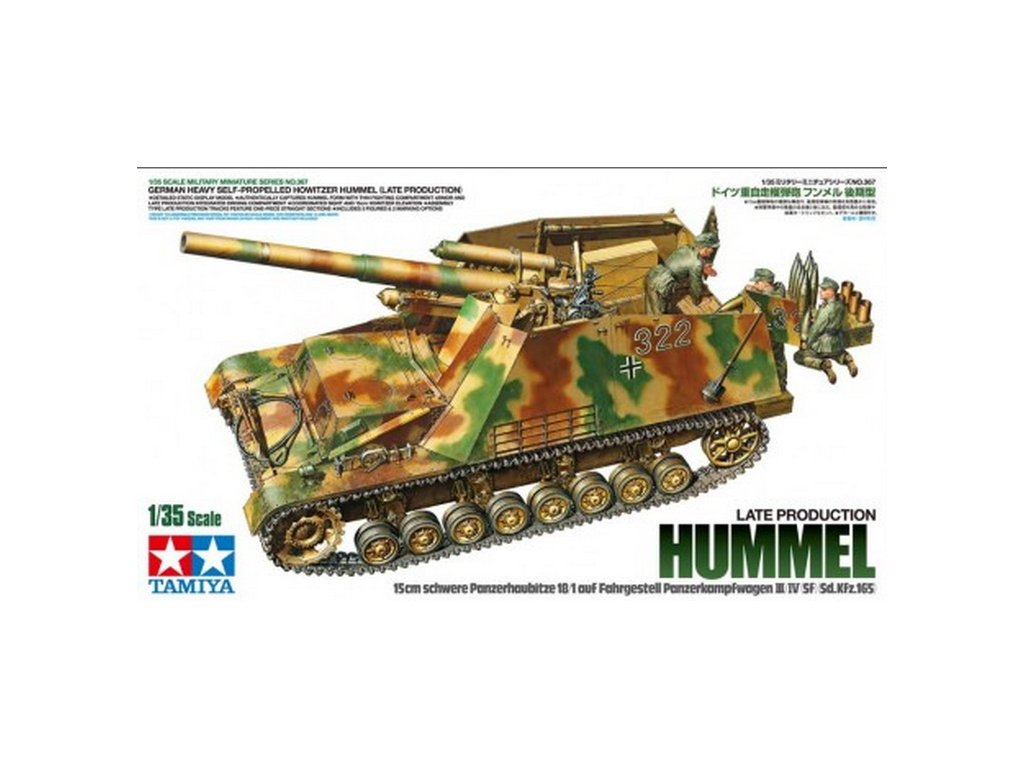 Hummel (Late Production) 1:35
