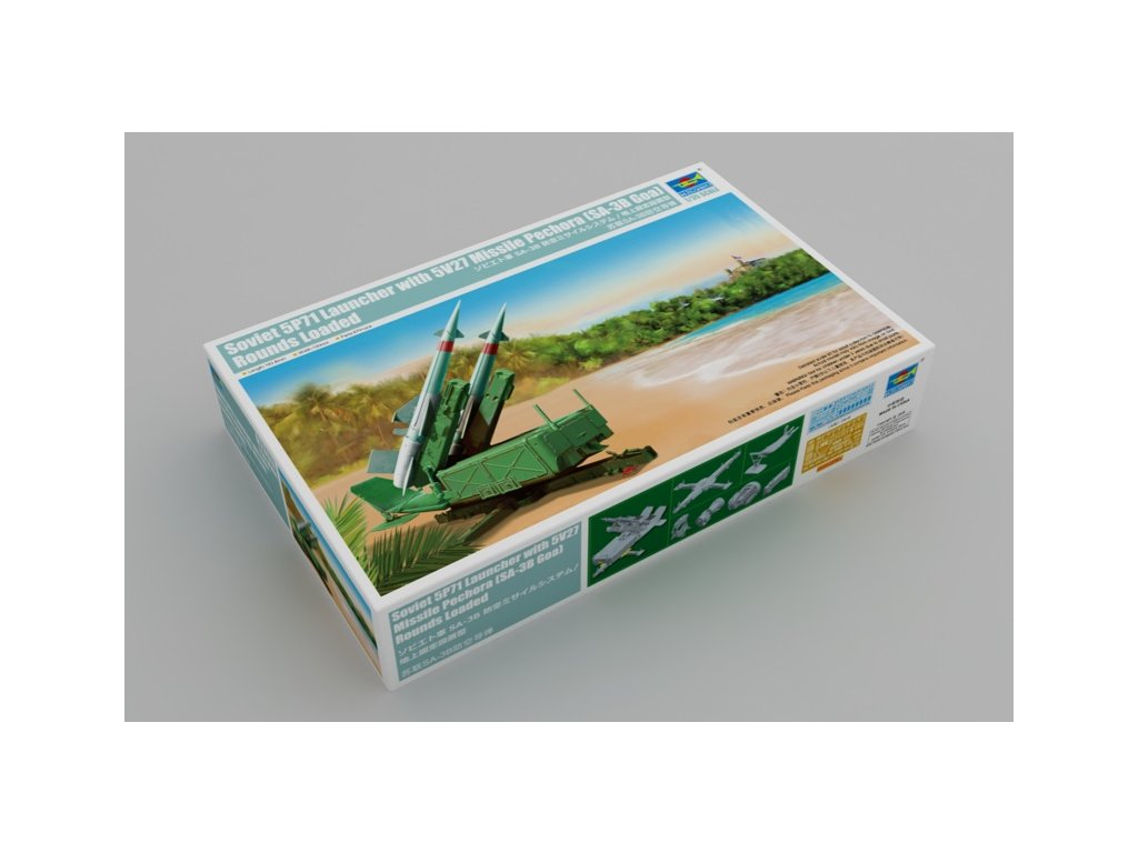 Soviet 5P71 Launcher with 5V27 Missile Pechora (SA-3B Goa) Rounds Loaded 1:35