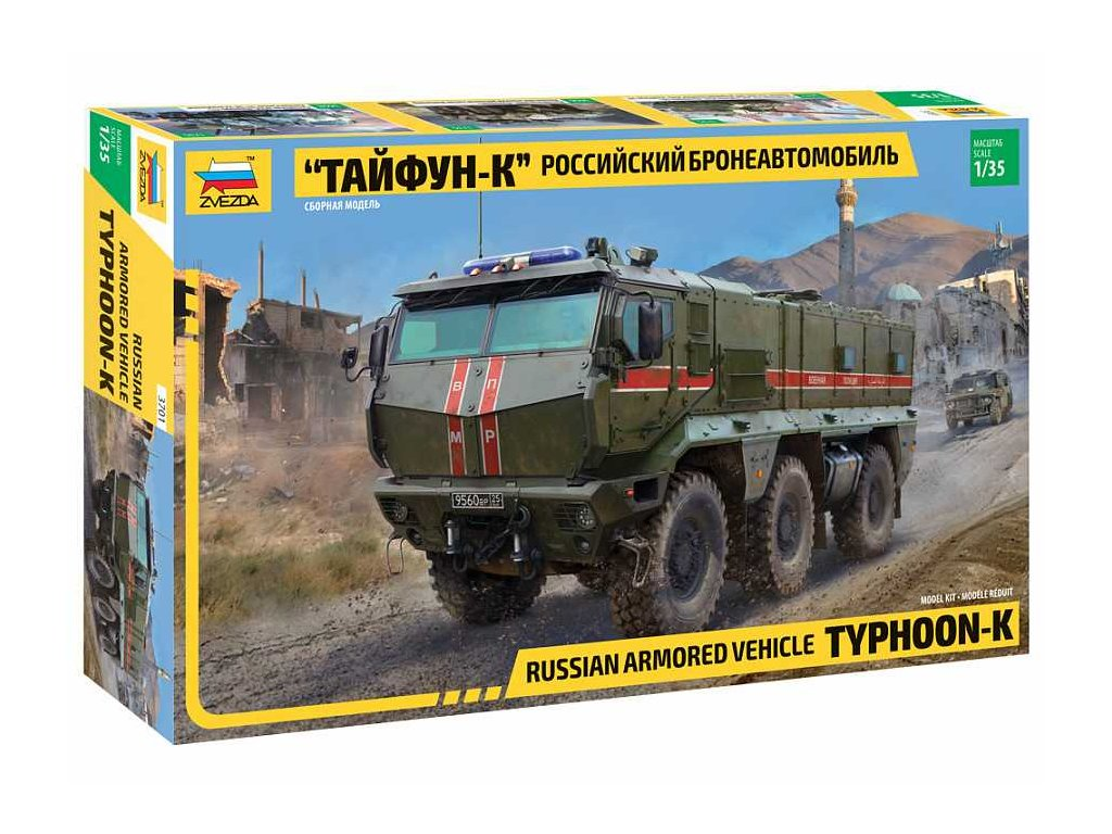 Model Kit military 3701 Typhoon K 6X6 Armoured Vehicle 1 35 a109312468 10374