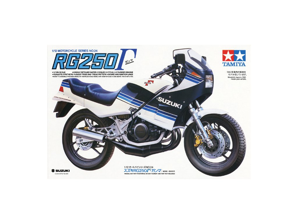 Suzuki RG250 gama 1:12