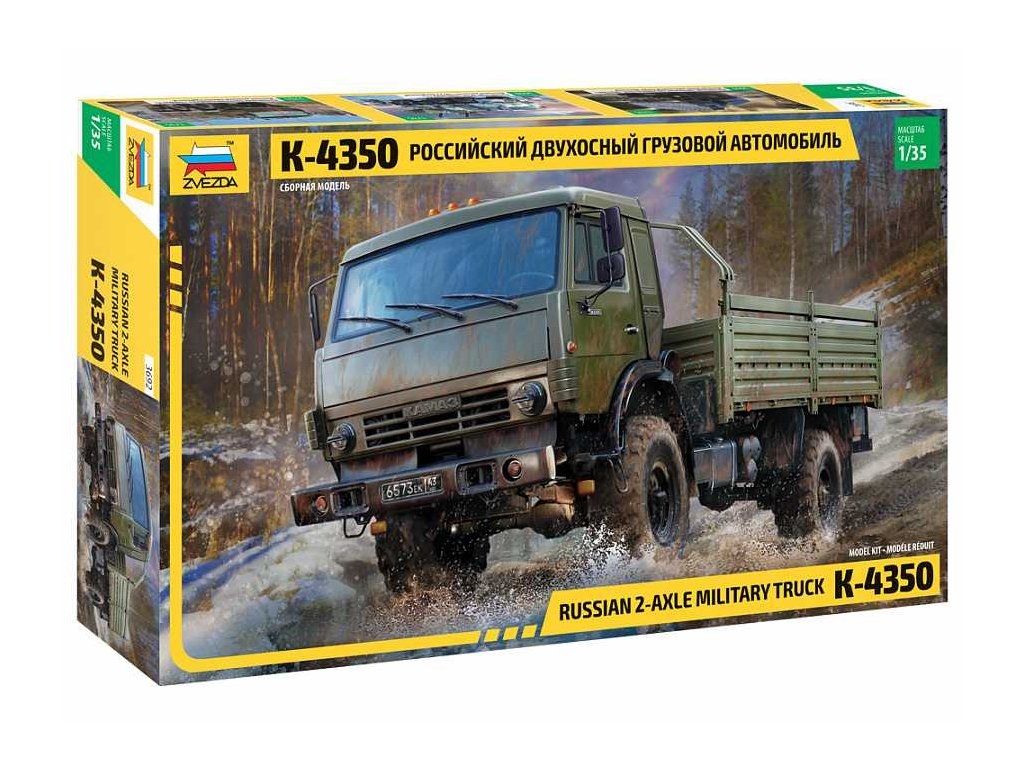 Model Kit military 3692 Russian 2 Axle Military Truck K 4326 1 35 a120129678 10374