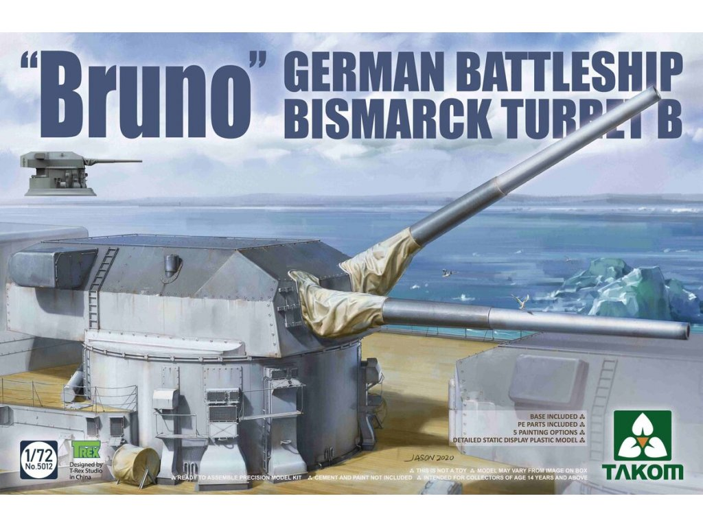 """""""Bruno"""" German Battleship Bismarck Turret B 1:72"""