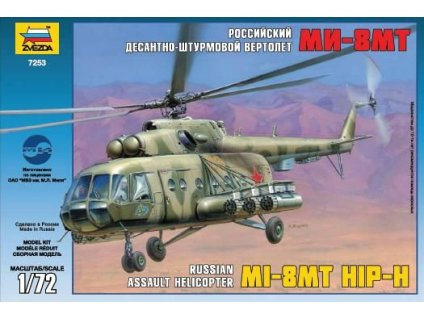 Mi-17 (Mi-8MT) 1:72