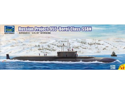 Russian project 955 Borei class SSBN (2 ks) 1:700